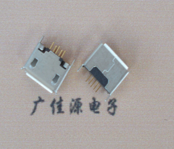 micro usb180度立式母座迈克规格书,高优质小米移动电源接口