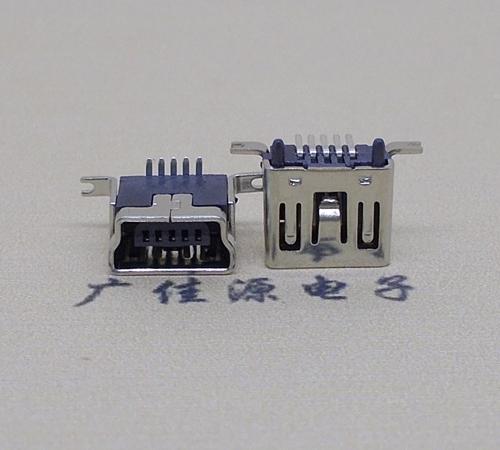 迷你mini usb 5pin母座180度接口,体长6.5mm特殊立式