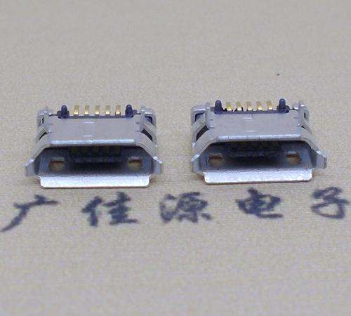 micro usb接口母座