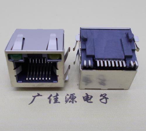 RJ45-15.5smt-led带灯带弹