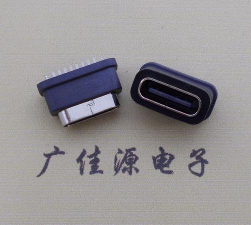 type-c8p立式防水座